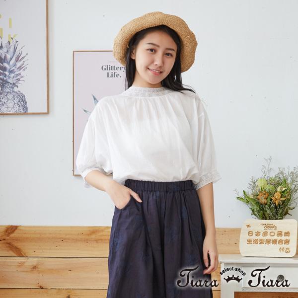 【Tiara Tiara】百貨同步aw 純棉蕾絲領五分袖上衣(白/黃) 平台獨家