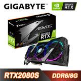 技嘉 AORUS GeForce® RTX 2080 SUPER 8G (GV-N208SAORUS-8GC) 顯示卡