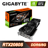 技嘉 GeForce® RTX 2080 SUPER GAMING OC 8G (GV-N208SGAMING OC-8GC) 顯示卡