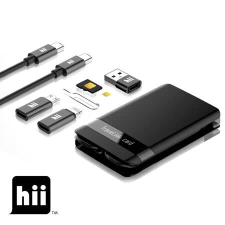 【Hii】無線充電  旅遊隨行卡(Travelink card)