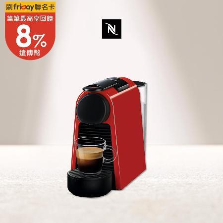 Nespresso Essenza Mini  膠囊咖啡機