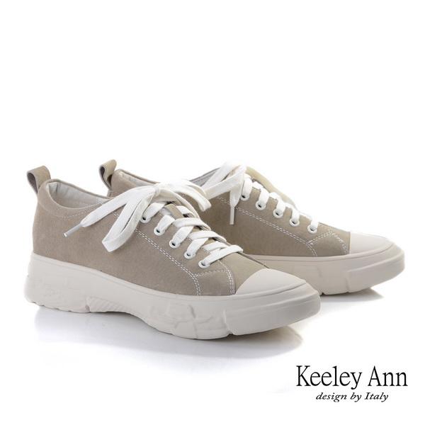 Keeley Ann我的日常生活 全真皮經典休閒帆布鞋(奶茶色976567135-Ann系列)