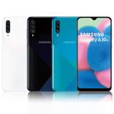 Samsung Galaxy A30s (4G/128G) 6.4吋八核心手機-內附保護套+保貼