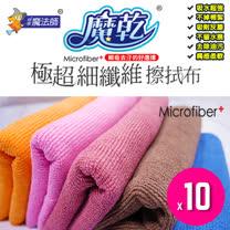 MIT魔乾<br/>擦拭布/抗菌巾 全系列