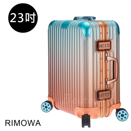 RIMOWA x Alex Israel  Original Cabin Plus