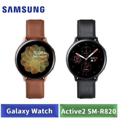 三星 Galaxy Watch Active2   SM-R820 不鏽鋼 44mm