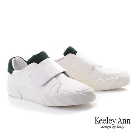 Keeley Ann 撞色魔鬼氈全真皮休閒鞋