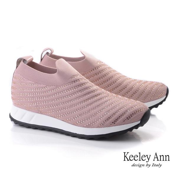 Keeley Ann樂活運動風 透氣水鑽襪套式休閒鞋(粉紅色976597156-Ann系列)