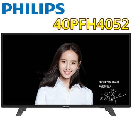 PHILIPS 40吋 FHD液晶顯示器+視訊盒