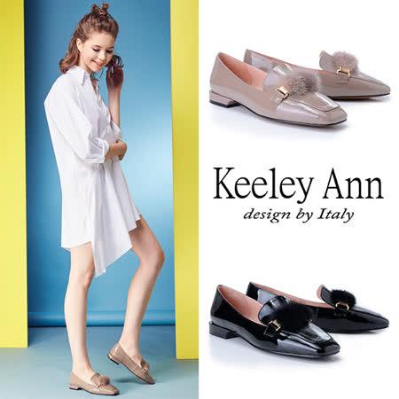 Keeley Ann 貂毛方頭全真皮樂福鞋
