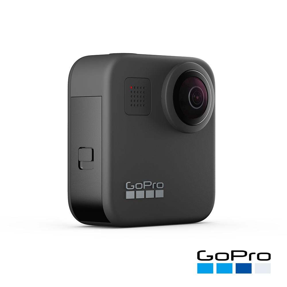 【GoPro】MAX 360度多功能攝影機CHDHZ-201-RW(忠欣公司貨)