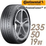 【Continental 馬牌】PremiumContact 6 舒適操控輪胎 單入組 235/50/19(PC6)