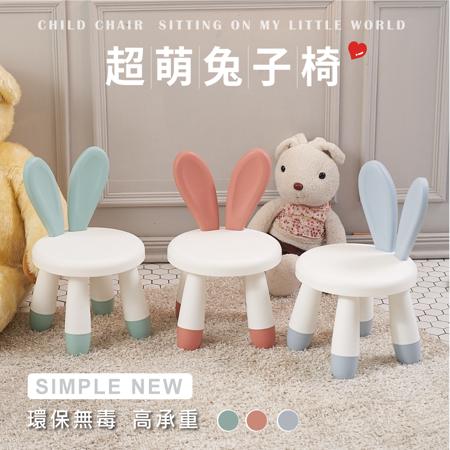 NUNA 北歐風 Q萌兒童學習椅凳