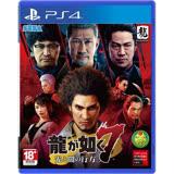 PS4 人中之龍7 光與闇的去向-中日文版
