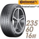 【Continental 馬牌】PremiumContact 6 舒適操控輪胎 單入組 235/60/16(PC6)