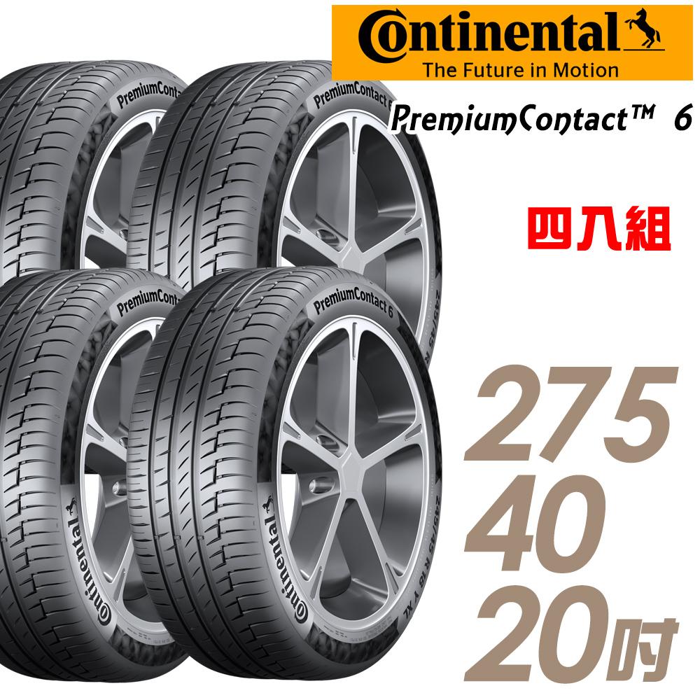 【Continental 馬牌】PremiumContact 6 舒適操控輪胎_四入組_275/40/20(PC6)