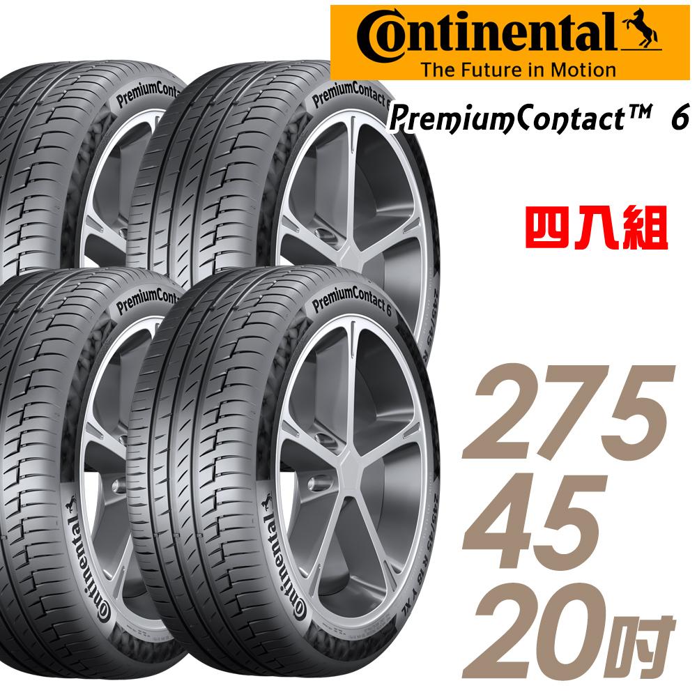 【Continental 馬牌】PremiumContact 6 舒適操控輪胎_四入組_275/45/20(PC6)
