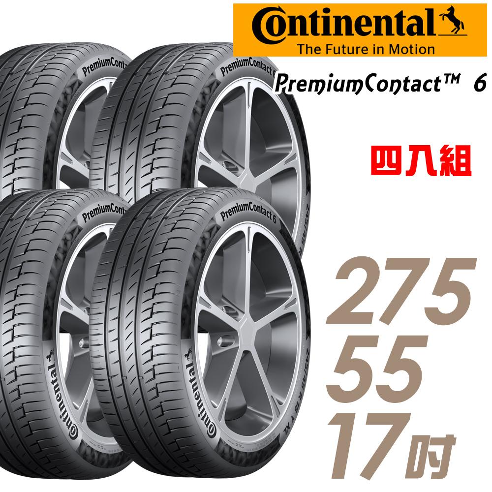 【Continental 馬牌】PremiumContact 6 舒適操控輪胎_四入組_275/55/17(PC6)