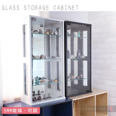 宅貨  80cm玻璃展示櫃