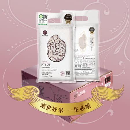 《米屋》 馥米1箱(8包/箱)