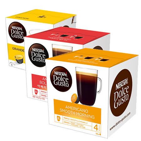(快速到貨) 雀巢咖啡膠囊任選三盒699元