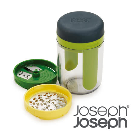Joseph Joseph 3合一刨絲器
