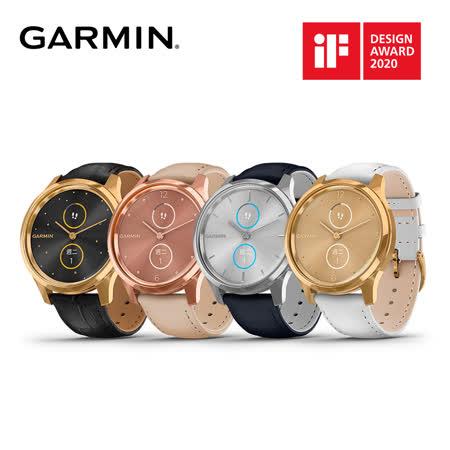 GARMIN vivomove  Luxe指針智慧腕錶