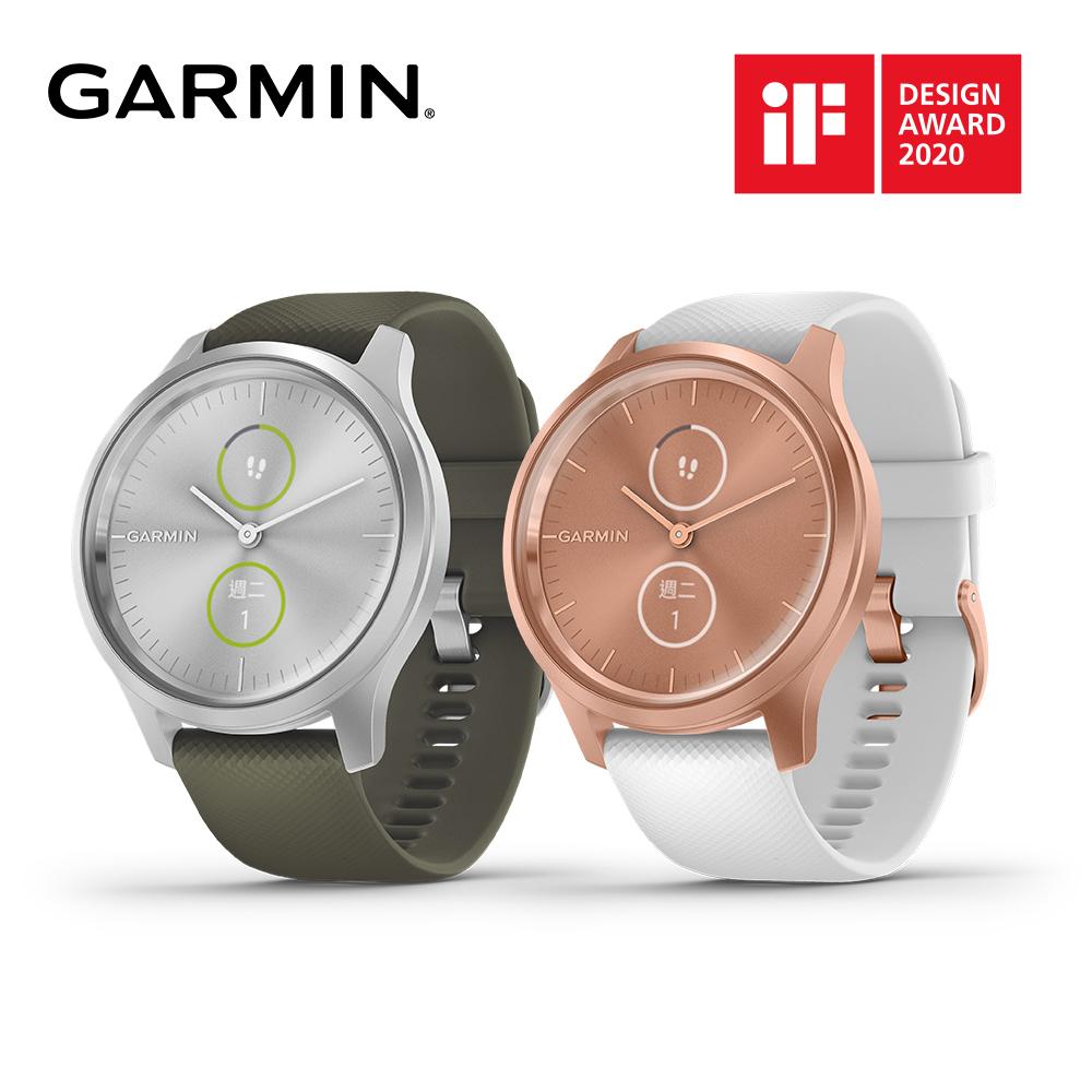 Garmin vivomove Style(矽膠) 指針智慧腕錶(42mm)