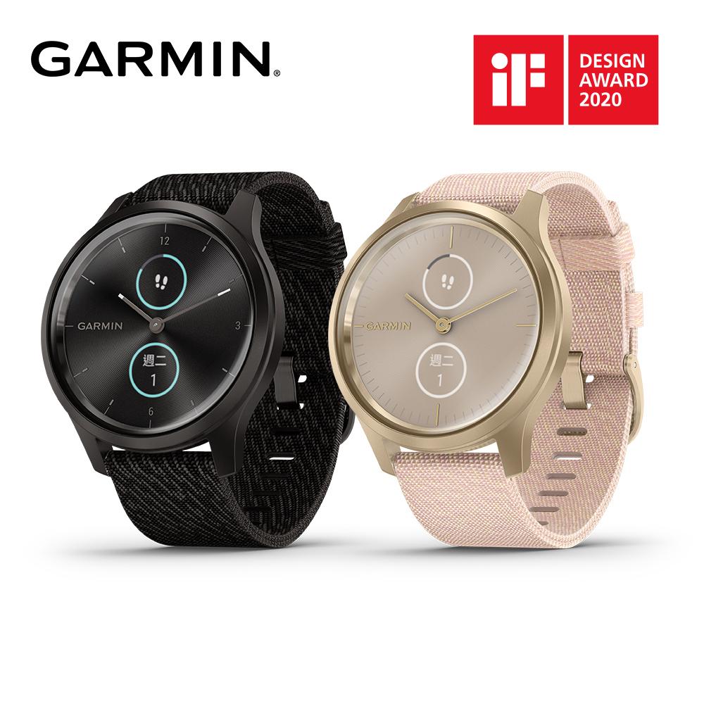Garmin vivomove Style(尼龍) 指針智慧腕錶(42mm)