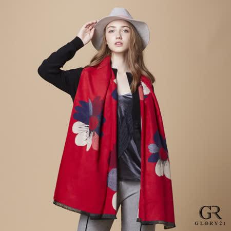 GLORY21 三色緹花圍巾披肩