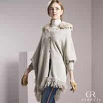 【GLORY21】獺色毛領披肩外套(外套)(淺灰)