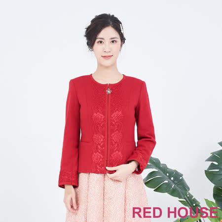 RED HOUSE 蕾絲羊毛外套(紅色)