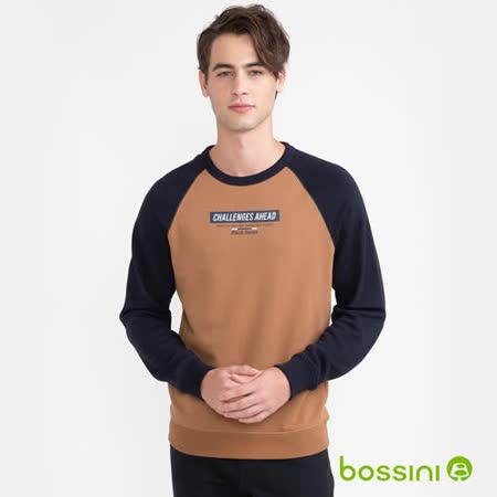bossini 牛角袖厚棉T恤-奶茶色