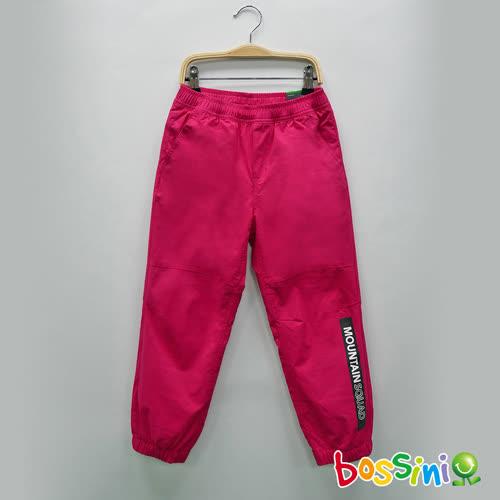 bossini童裝-彈性輕便保暖褲02桃紅
