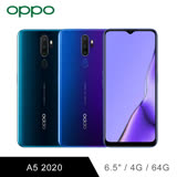 OPPO A5 2020 (4GB/64GB) 6.5吋 超廣角四鏡頭智慧機 (贈原廠禮盒3件組等5禮)