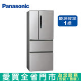 Panasonic國際500L四門變頻冰箱NR-D500HV-L含配送到府+標準安裝