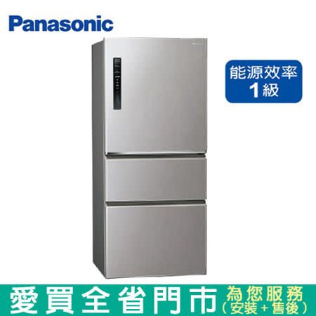 國際610L三門變頻冰箱NR-C610HV-L