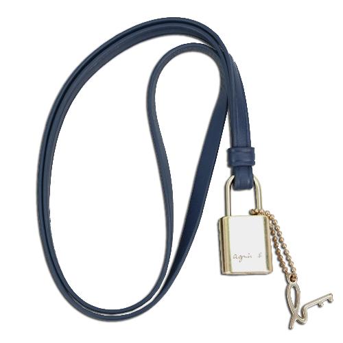 agnes b.皮繩銀鎖頭掛飾-深藍