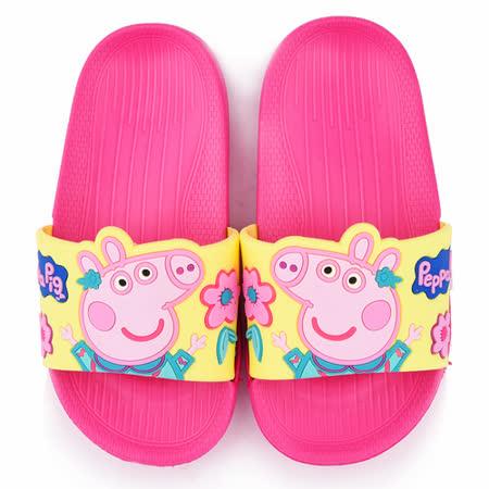 童鞋城堡-粉紅豬小妹 超輕量足球造型款拖鞋