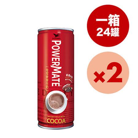 統一PowerMate 可可麥芽牛奶 + B群48瓶