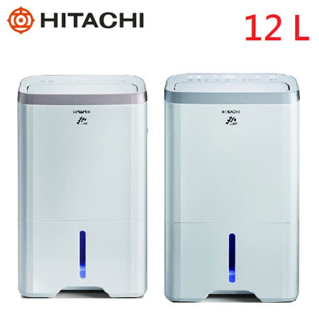 HITACHI  12L  負離子清淨除濕機RD-240