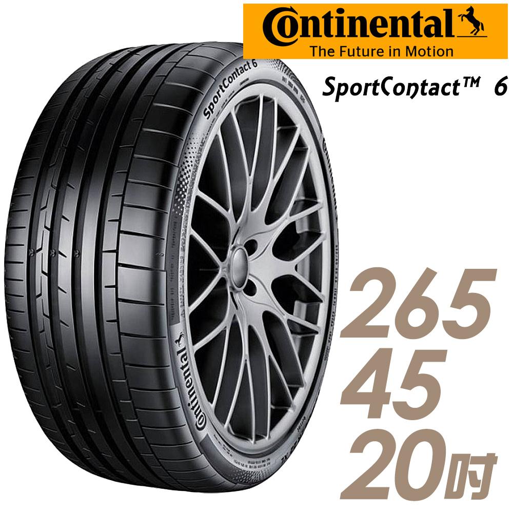 【Continental 馬牌】SportContact 6 濕地強化輪胎_單入組_265/45/20(SC6)