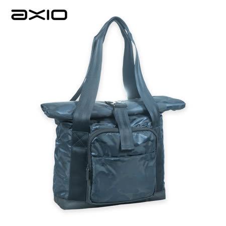 AXIO 卡蒙系列 手提肩背兩用包