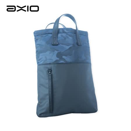 AXIO 漫遊系列 手提肩背兩用包