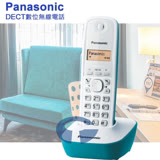 《Panasonic》松下國際牌DECT數位式無線電話 KX-TG1611 (水漾藍)