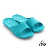A.S.O阿瘦 輕量系列 輕盈舒適居家拖鞋(蒂芬妮綠) M號 3入組
