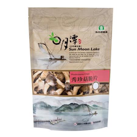 魚池鄉農會 秀珍菇脆片-芥末