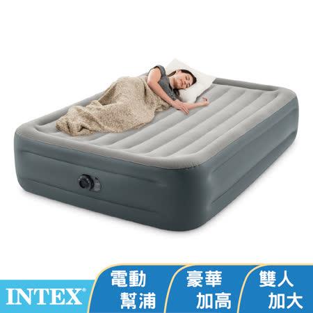 INTEX 豪華加高充氣床墊