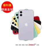 【原廠盒裝】福利品 iPhone 11 128G 九成新A