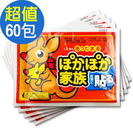 袋鼠寶寶 12HR 長效型貼式暖包60包入